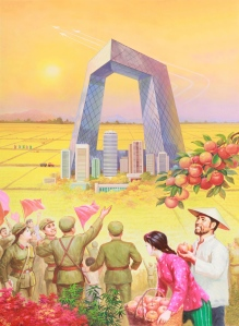 CCTV_TOWER_WITH_BOUNTIFUL_HARVEST_verge_super_wide