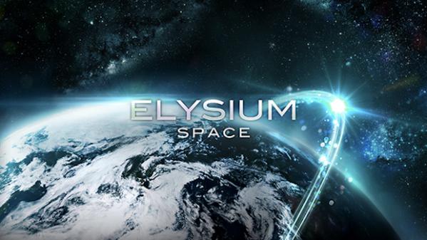 elysium.earth_.logo_