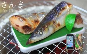 Hamee-Sanma-iPhonecase-620x383