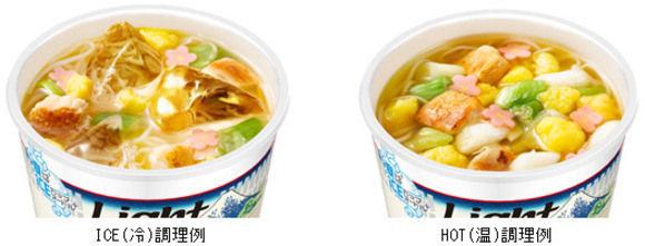 instant-noodles-cold