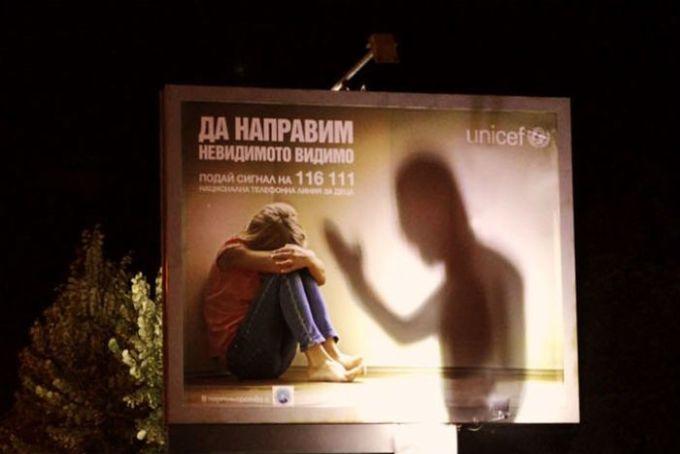 domestic-violence-ad